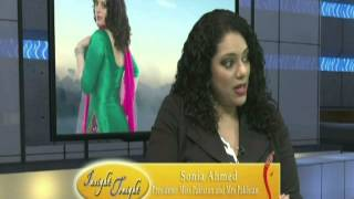 Sonia Ahmed Interview with Ashok Vyas ITV - 2014