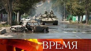 В Южной Осетии вспоминают атаку грузинских войск на Цхинвал - на защиту тогда встала Россия.