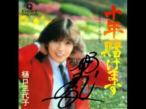 DVDカラオケ全集 「Best Hit Selection   - …