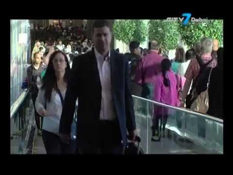 City 7TV - 7 National News - 12 August 2014 - UAE Business News