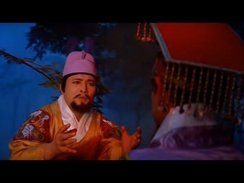 폭군연산(복수, 쾌거편) Tyrant Yeonsan (1962)