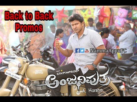 Anjaniputra Back To Back Movie Release Promos || PuneethRajkumar || Rashmika Mandanna