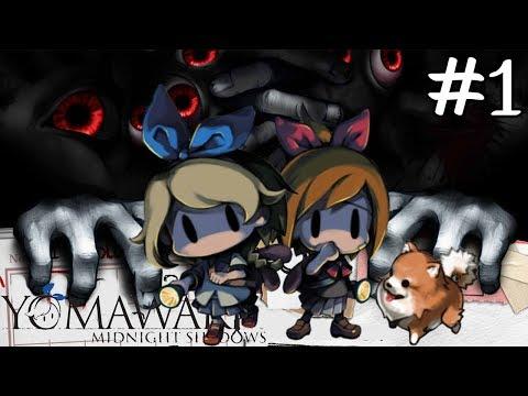 ผีจะหลอกคนก็ได้ แต่จะทำร้ายน้องหมาไม่ได้ !! | Yomawari: Midnight Shadows #1