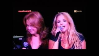 Miranda Lambert - The House That Built Me (duet with Patty Loveless)