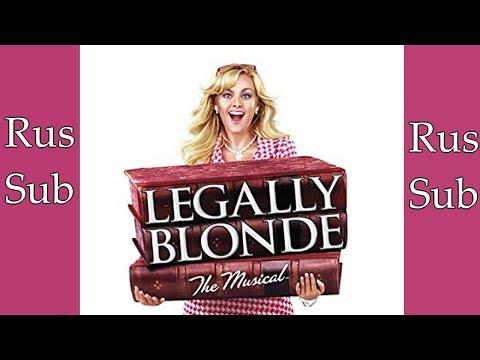 Legally Blonde [Rus Sub]