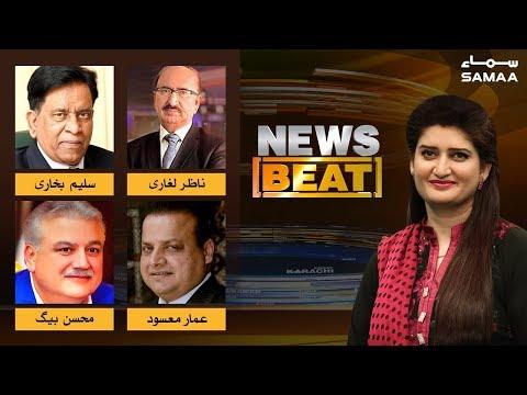 Shehbaz Sharif ki Watan Wapsi | News Beat | Paras Jahanzeb | 09 June 2019