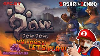 Paw Paw Paw Gameplay (Chin & Mouse Only)