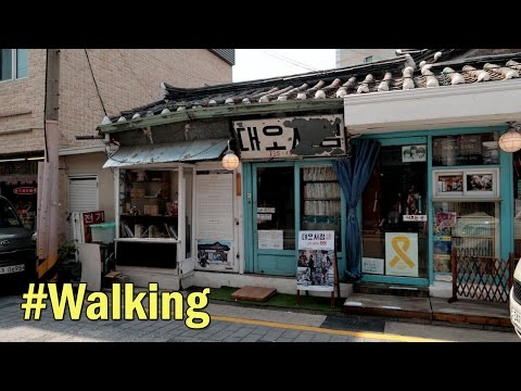 Walking in Seochon Village (서촌 걷기 여행) : Hidden old alleys in Seoul, South Korea