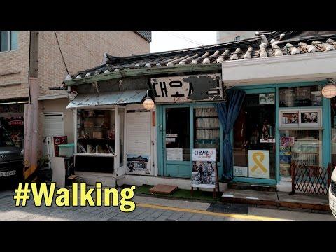 Walking in Seochon Village : Hidden old alleys in Seoul, South Korea