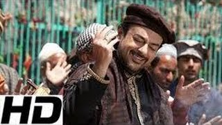 Maula Kabhi  Adnan Sami  || Ringtone 2015 ||