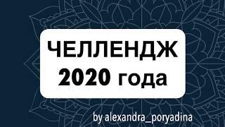 Coronavirus. Humor. Challenge 2020. Коронавирус. Юмор. Челлендж 2020 года. By Alexandra Poryadina