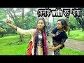 Bangla New funny video। সেলফি with বড় খাম্বা। Bengali funny videos 2017 /