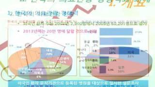 [한국무역협회]  우리…