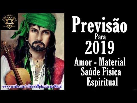 🌟Previsão Para 2019 🌟 Amor/Material/Saúde/Espiritual/Energia Predominante🌟