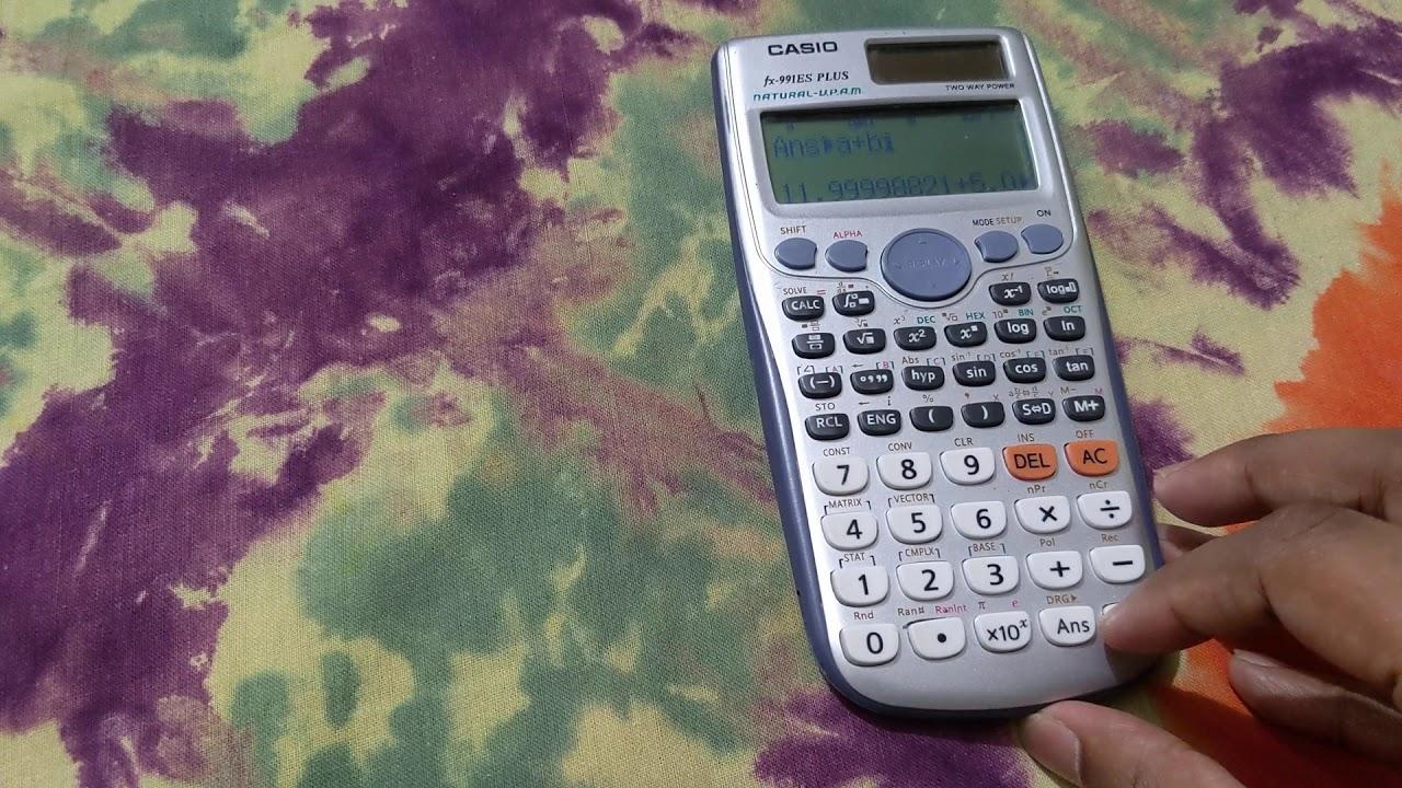 জটিল সংখ্যা। Complex Number। Lecture 2- Calculator - YouTube