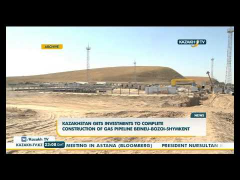 Kazakhstan gets investments to complete construction of gas pipeline Beineu Bozoi Shymkent