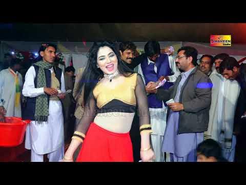 Mehak Malik | New Eid  Song | Haye Ni Tera Koka Koka 2019 | Shaheen Studio