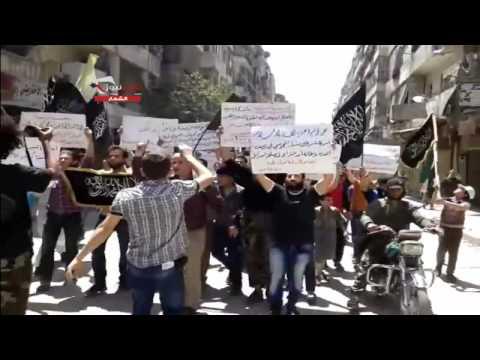 حلب | الشعار • جمعة ميثاق الشرف الثوري يمثلنا 23-5-2014