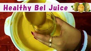 Bel Panna | Bael Panna | Bel Ka Sharbat | Wood Apple Juice