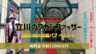 2018年8月12日枠より HISTORY&COMEDY BGM/Special arrange 2version 制...