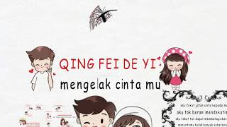 Harlem Yu - Qing Fei De Yi (Ost. Meteor Garden) cover video lirik & terhemahan by YOE