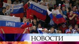 Смотреть видео В Дании решающие матчи группового этапа Чемпионата мира по хоккею - Россия сыграет со Швецией. онлайн