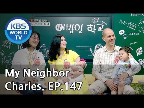 My Neighbor, Charles | 이웃집 찰스 Ep.147 / 3 Cultures Under One Roof! Farah's Family [ENG/2018.07.12]