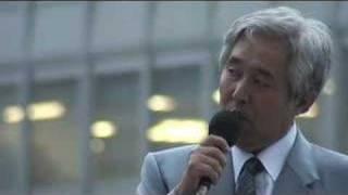 2007-06-28 東京・新宿駅西口にて瀬戸弘幸さんの街頭演説 5/6.