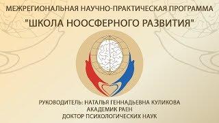 Мамонова Т.А., урок русского языка, 3 класс