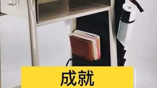 책상옆 책꽃이 책장 다용도 포켓 책가방 잡지꽂이