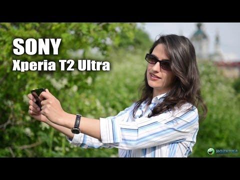 "Sony Xperia T2 Ultra: обзор фаблета 6"""