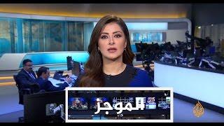 موجز الأخبار - العاشرة مساء 02/12/2016