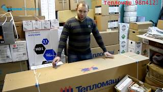 КЭВ-98П4121W тепловая завеса Тепломаш с водяным источником тепла(, 2017-08-04T15:09:39.000Z)