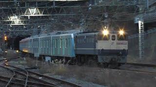 【甲種輸送】EF65 2092牽引、西武40000系 2020.1.25