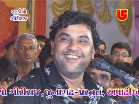 20-Ashadhi Bij-2013-Torniya || Kirtidan Gadhvi || Hari Hara Ni Marji