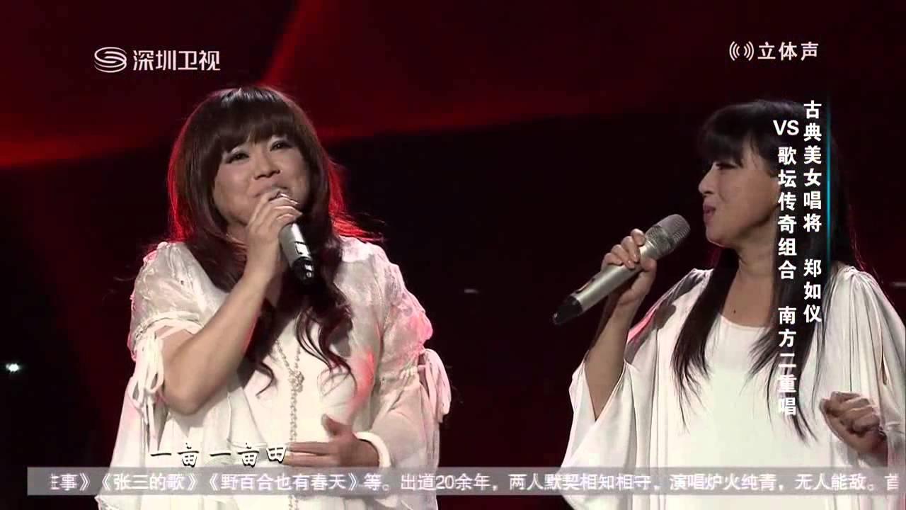 220130202中國音超-南方二重唱《夢田》