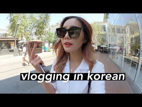 Vlogging in Korean (again) ✌️