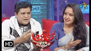 Alitho Saradaga |11th June 2018 | Pragathi (actress)| ETV Telugu