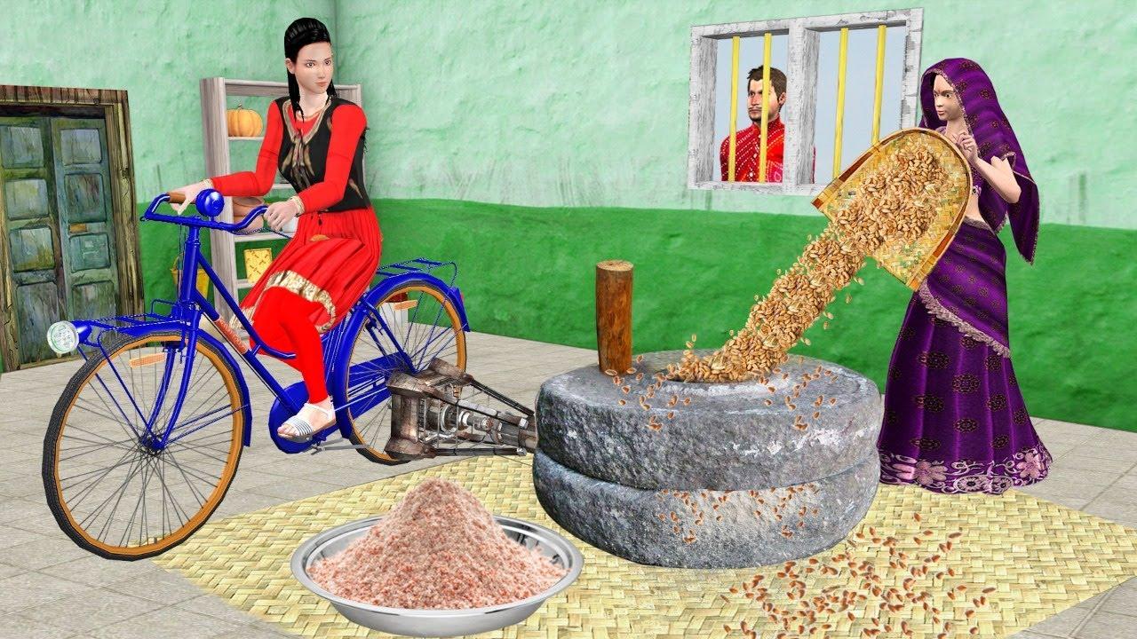 साइकिल चक्की वाला Magical Bicycle Chakki Wala Comedy Video हिंदी कहानिया Hindi Kahaniya Comedy Video