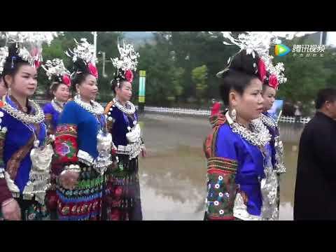Miao Hmong Lusheng Culture Festival 1
