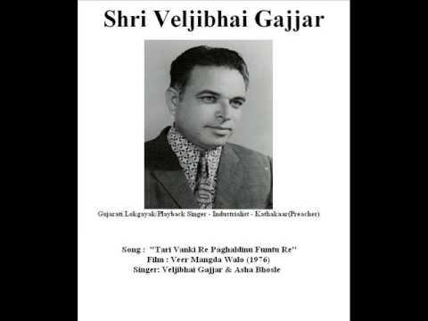 Veljibhai Gajjar-
