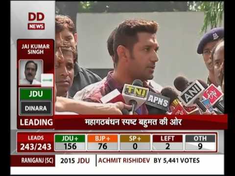 Bihar Polls: LJP