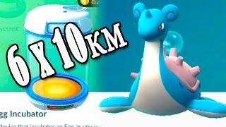 Вылупление 6 яиц по 10 км одновременное. Покемон Го Выпуск 85