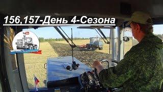 Ремонт цилиндра ХТЗ-17221, катка культиватора. Дисковка с Т-150К. (156,157-День 4-Сезона)