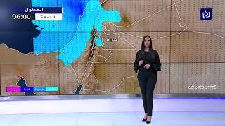 النشره الجويه رؤيا 8/4/2020