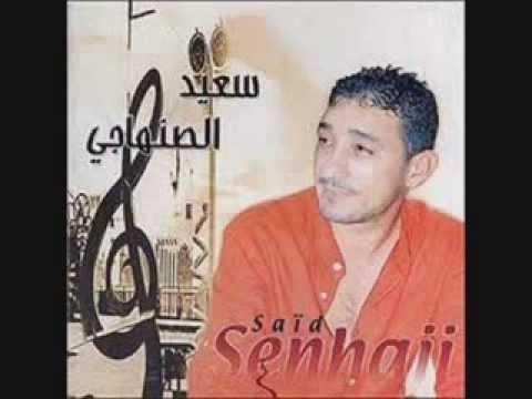 said senhaji l3alwa