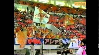 清水エスパルス優勝 アジア・カップウィナーズカップ1999-2000