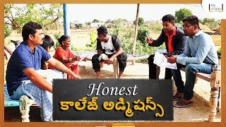 Honest College Admissions | my village ...