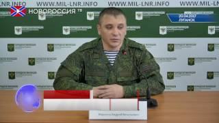 Сводка от Народной Милиции ЛНР 20 апреля 2017 года