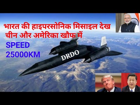 Top 5 | India future missile 2020| DRDO and ISRO develop Future Missile | defence news |IND